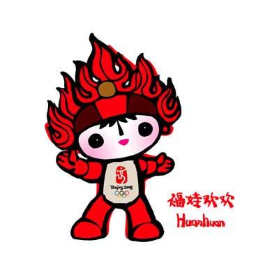 """""""北京欢迎您""""--北京奥运会吉祥物福娃亮相"""